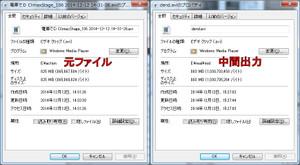File_size