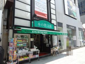 Kyoubun_s