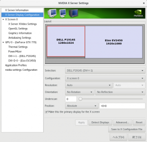 Screenshot-from-20200321-081845